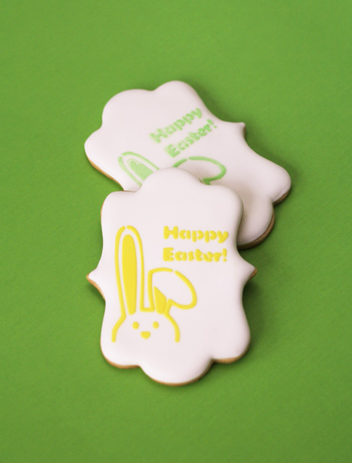 Happy_Easter_Yellow_Green